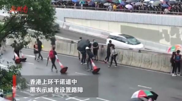 [湘视频·目击香港]非法示威者堵塞交通 市民清路障被暴力围堵