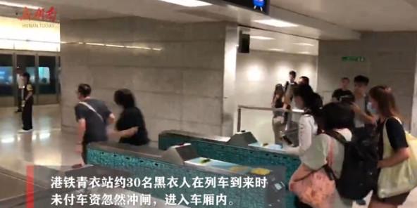[湘视频·目击香港]暴徒未付车资冲闸 还喷涂、打砸售票机