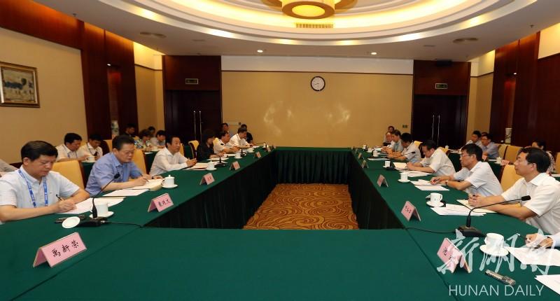 推进湘赣边区域合作示范区建设第二次联席会议在南宁召开