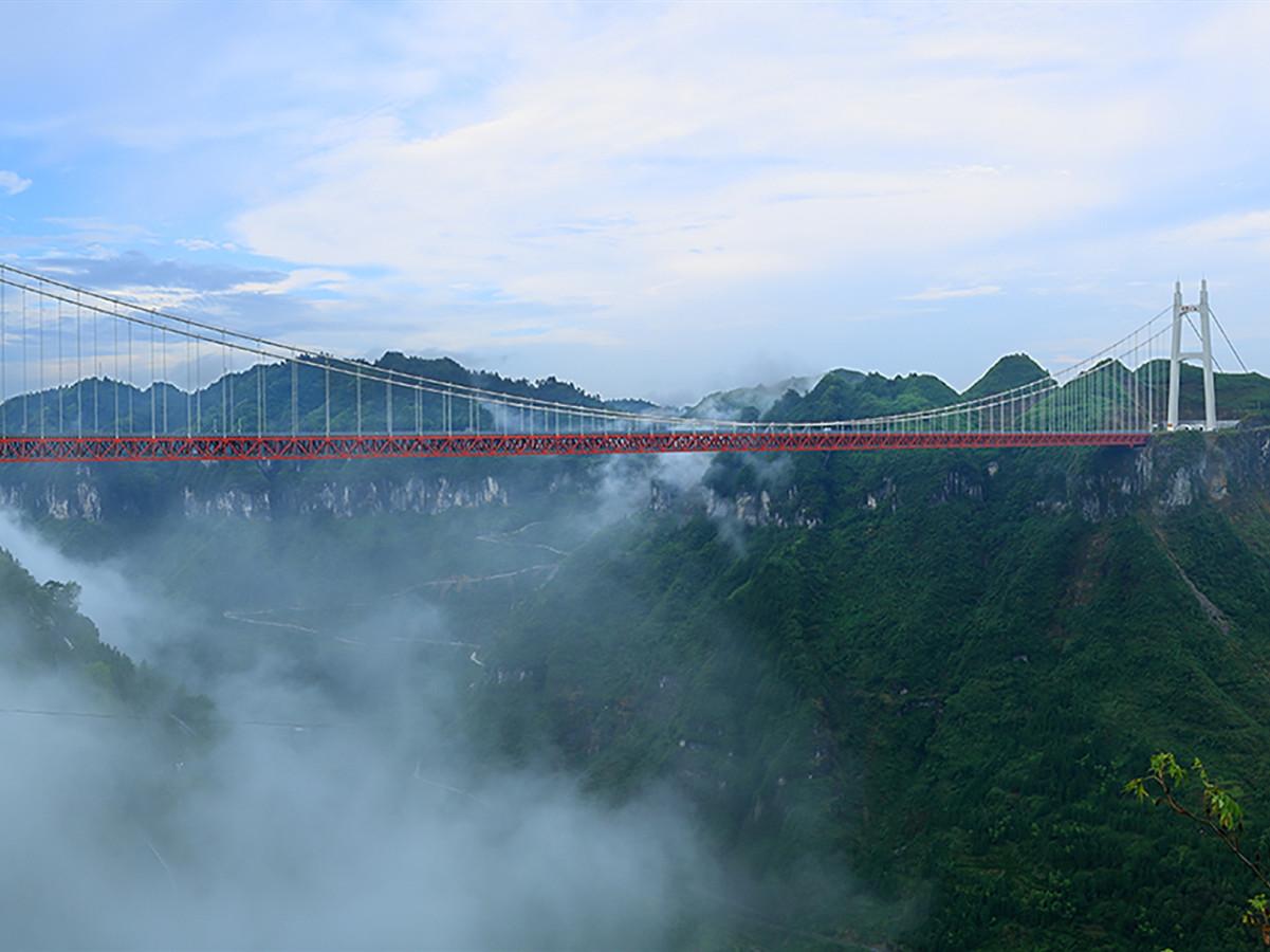 矮寨大桥:一跨惊天地 天堑变通途