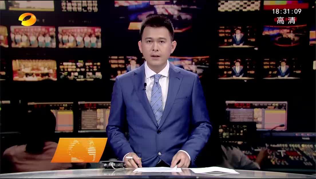 省委召开省级党员领导干部会议 杜家毫主持并讲话