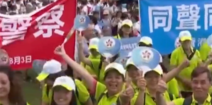 [湘视频·目击香港]港铁太子站7日下午再度被迫关闭