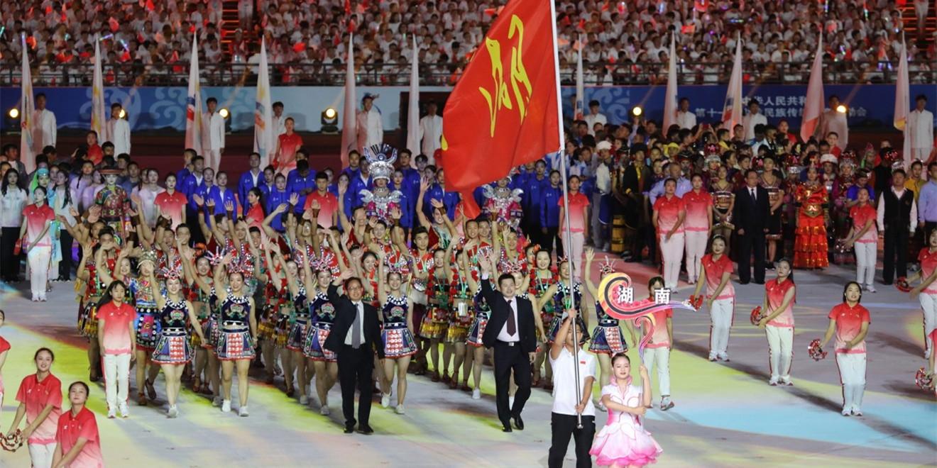 湖南代表团惊艳亮相全国民族运动会 苦练半年只为表演30秒
