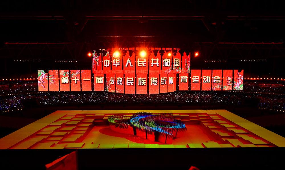 民族运动会丨体育时评:中华民族一家亲 携手奋进新时代