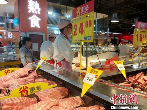资料图:超市里正在售卖的猪肉。<a target='_blank' href='http://www.chinanews.com/' >中新网</a>记者 李金磊 摄