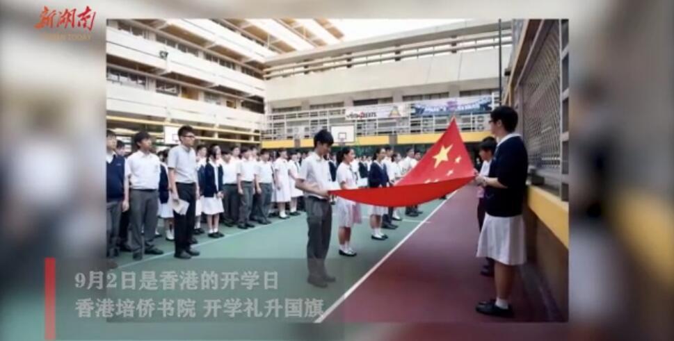 [湘视频·目击香港]开学第一天,学生喊话非法示威者:你们好吵!