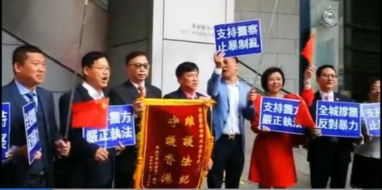 湘视频·目击香港 香港中华工商总会、大湾区青年总会代表慰问香港警察