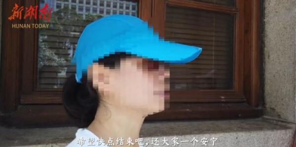 [湘视频·目击香港]一位香港妈妈的中秋心愿