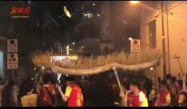 [湘视频·目击香港]香港举行中秋火龙盛会庆祝中秋佳节