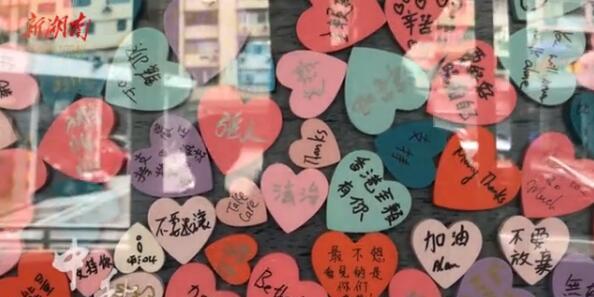 [湘视频·目击香港]旺角警署特写:力量之源