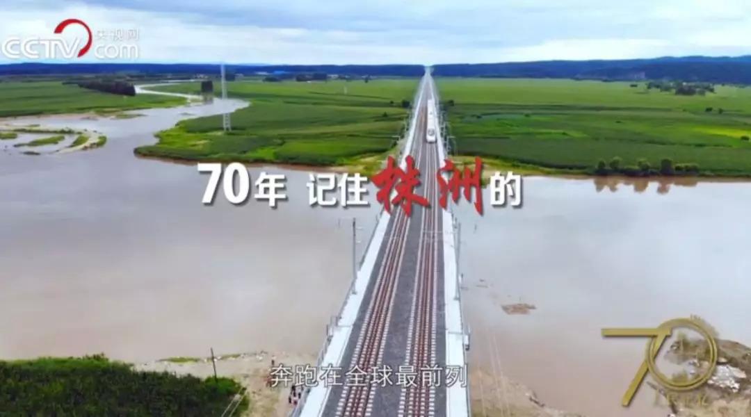 http://www.cz-jr88.com/chalingxinwen/168498.html
