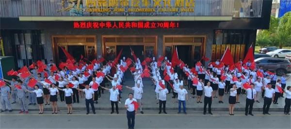 我爱的人用数字_[嘉禾•头条]我爱你中国!千人用快闪表白《我和我的祖国 ...