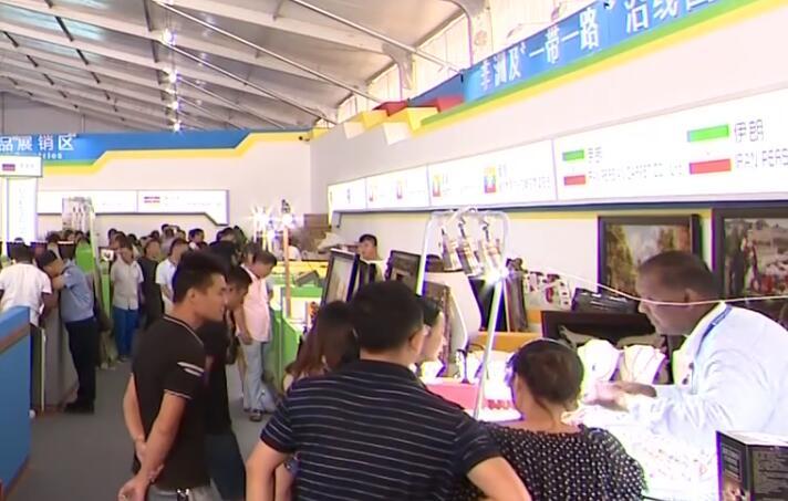 """第十届""""湘博会""""在娄底举行 湖南农机收获全球订单"""