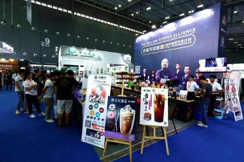 2019中国国际食品餐饮博览会在长沙开幕