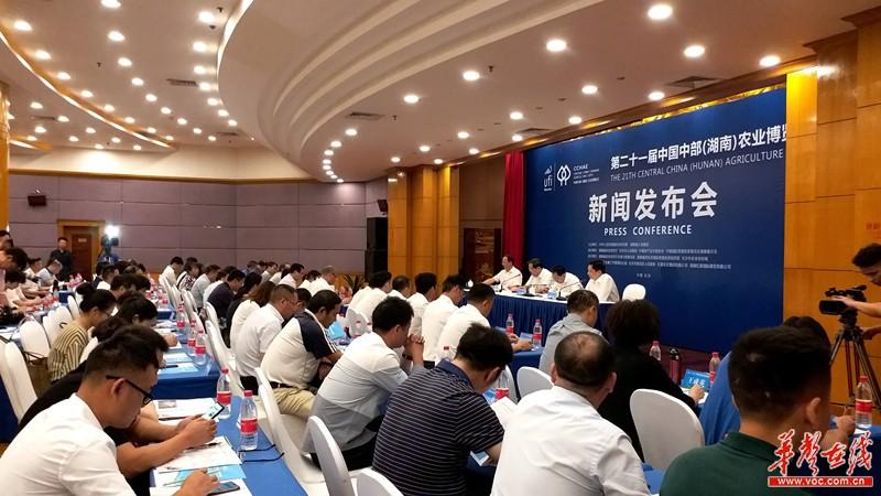 展农业成就风采 第二十一届捕鱼大亨网络版
