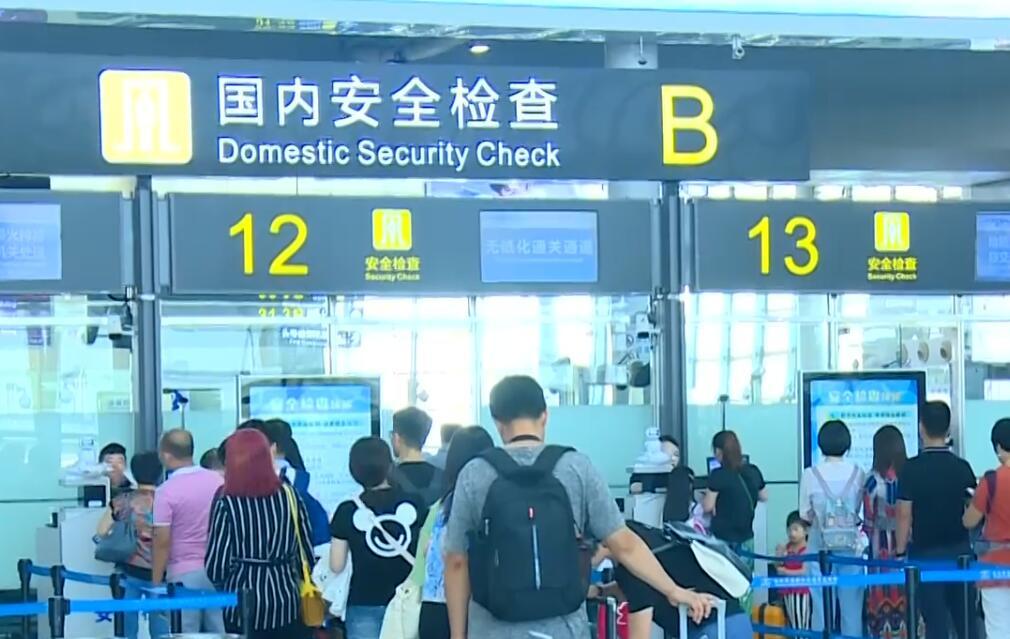 长沙机场安保等级提升 建议旅客提前两小时抵达机场