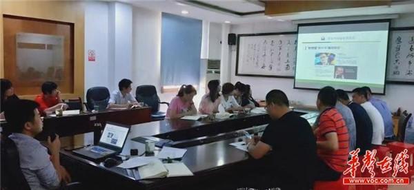长沙县交通运输局开展网络安全意识和基本防护技能培训