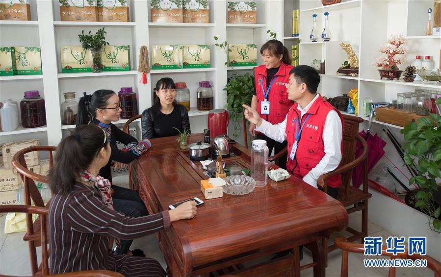 (新华全媒头条·图文互动)(10)从大国之治迈向强国之治——新中国70年社会治理现代化巡礼