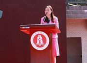 为智能化时代赋能!来听听湖南工商大学校长陈晓红院士的第一课
