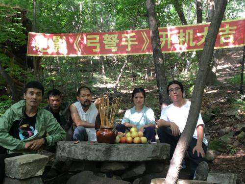 电影《弓弩手》在丹东宽甸举行了开机的发布仪式