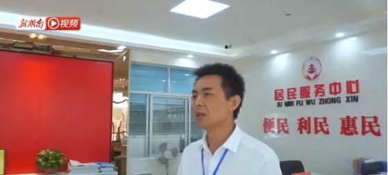 洪家塅安居小区:易地搬迁住新家