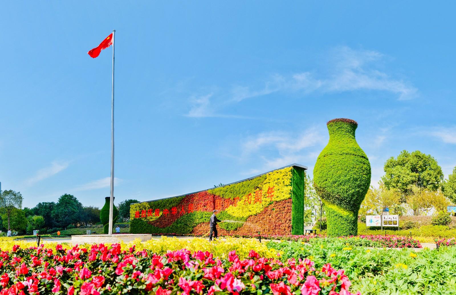 湘江风光带国旗广场花团锦簇。通讯员 李军 摄