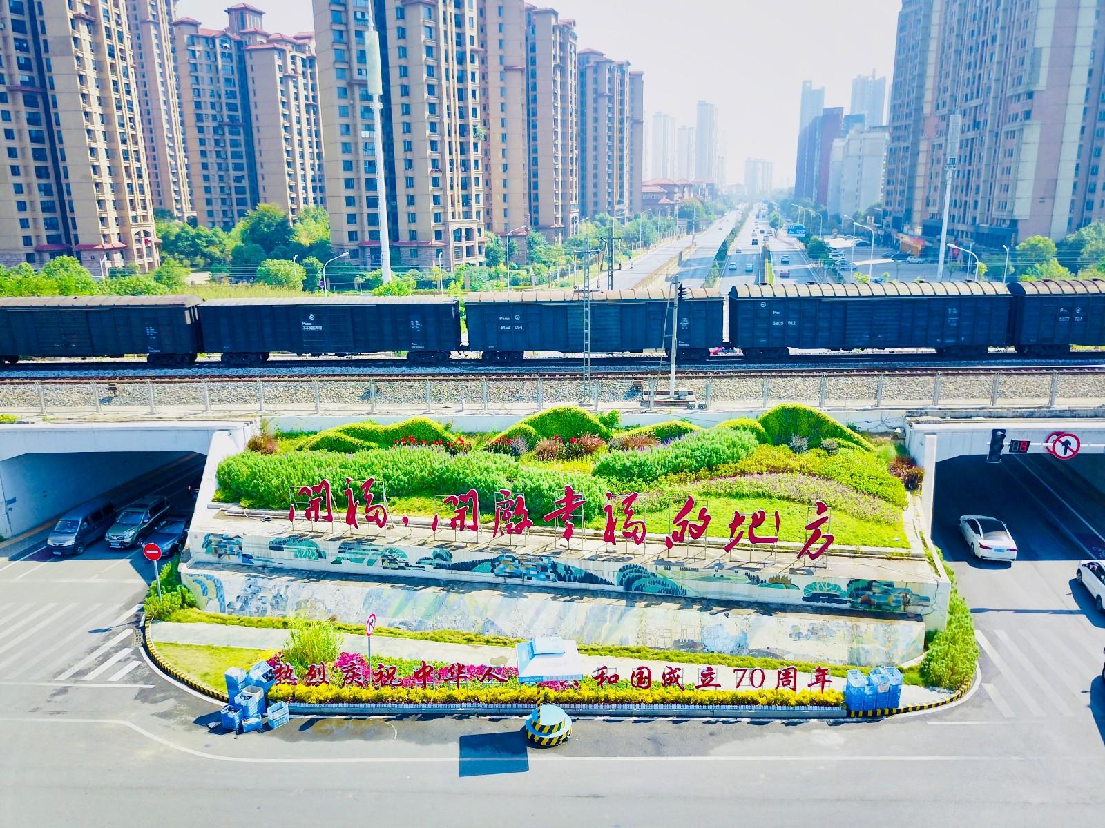 芙蓉北路大型绿雕让钢筋水泥的城市变得生气盎然。通讯员 李军 摄
