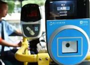 好消息!长沙公交已支持支付宝扫码乘车