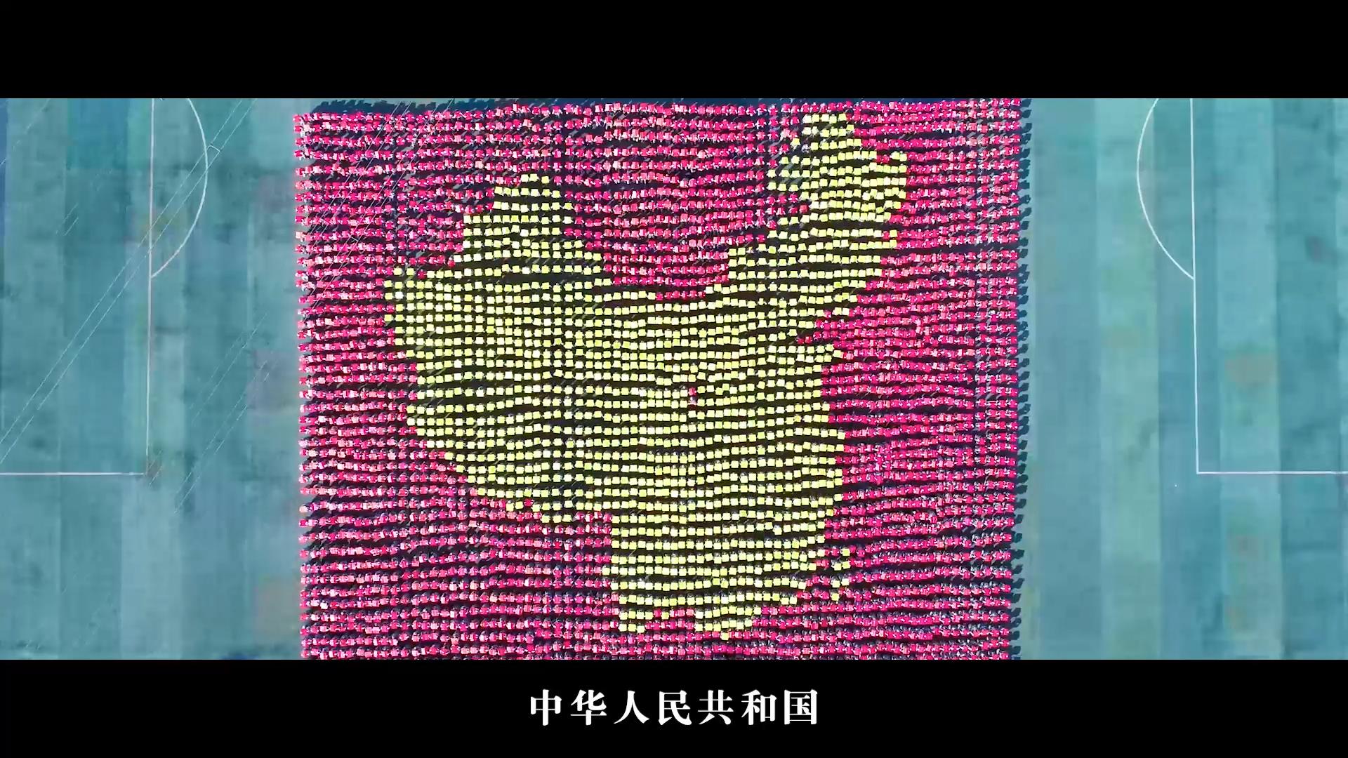 湖南信息学院高能军训 献礼祖国70华诞