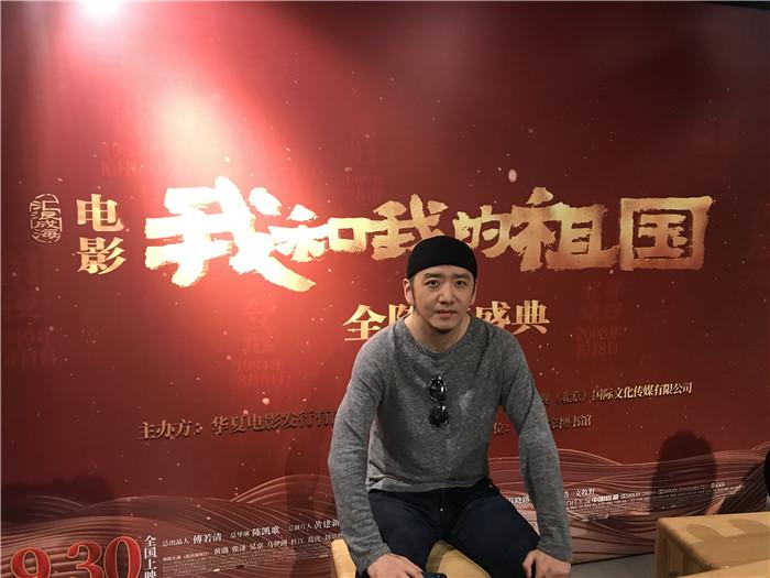 音乐人郝云受邀参加电影《我和我的祖国》首映礼