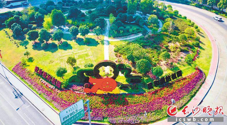 开福区在三一大年夜蹊径口等城市主干道紧张节点,用150余万盆鲜花营造主题绿雕,欢迎新中国70华诞。