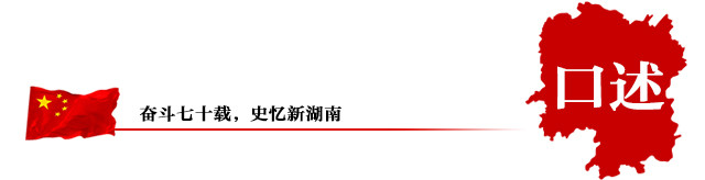 奋斗七十载 史忆新湖南丨1989·长沙黄花机场建成通航:让湖南飞向世界 新湖南www.hunanabc.com