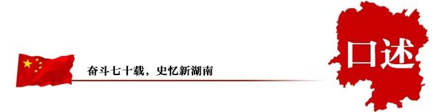 """奮斗七十載 史憶新湖南丨1985·湖南省首屆國際時裝表演:從""""黑白灰藍""""到""""五顏六色"""""""
