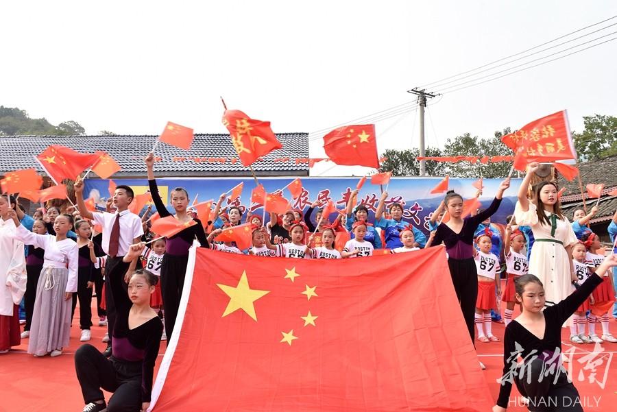 喜庆丰收 欢度国庆 新湖南www.hunanabc.com