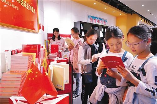 """各地欢庆""""十一""""佳节 市场人气旺盛 新湖南www.hunanabc.com"""