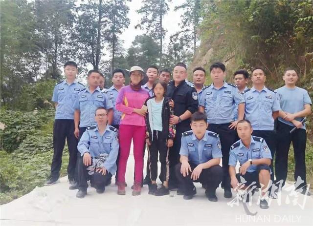 大山里的生死救援 新湖南www.hunanabc.com