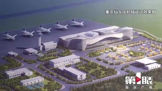 重庆仙女山机场正式命名,将与张家界等形成空中旅游黄金环线 新湖南www.hunanabc.com