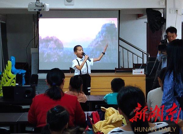 湖南日报要闻丨衡阳:儿童欢乐过国庆 新湖南www.hunanabc.com