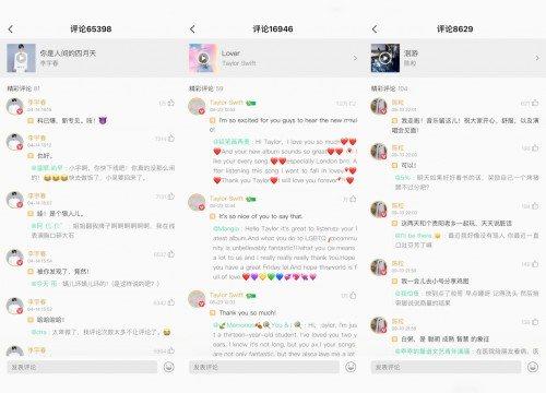 QQ音乐评论体系全新上线,打造年轻乐迷交流阵地