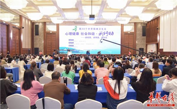 http://www.pingjiangbbs.com/pingjiangxinwen/21484.html