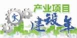 http://www.pingjiangbbs.com/tiyuhuodong/21725.html
