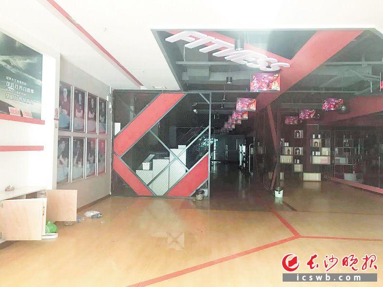 http://www.xpqci.club/hunanxinwen/67371.html