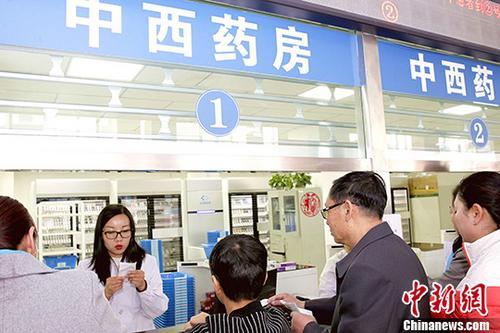 资料图:民众在医院排队取药。<a target='_blank' href='http://www.chinanews.com/'>中新社</a>记者 张添福 摄