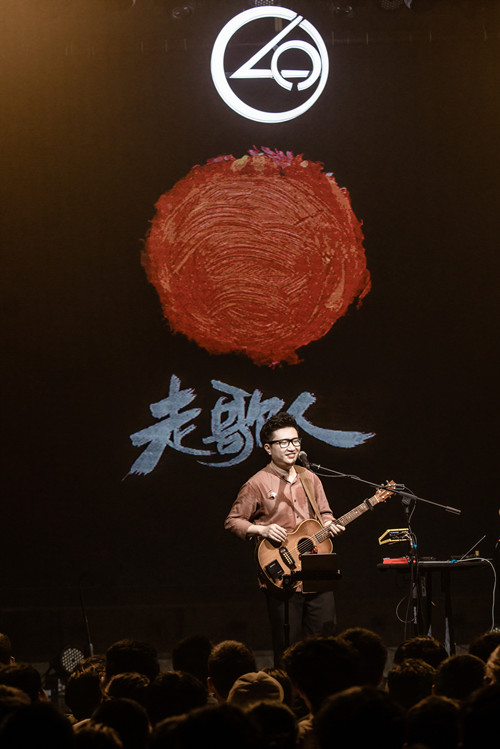 """暗杠""""走歌人19""""全国巡演首站南京告捷 舞台空间感令人震撼"""