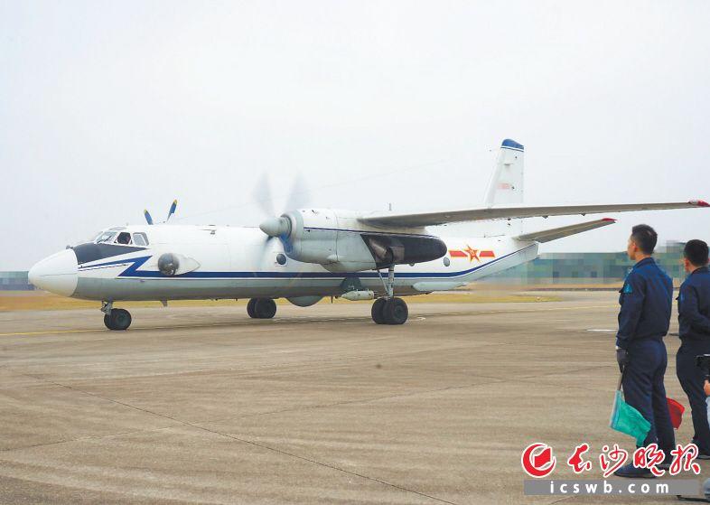 2019年湖南首次飞机人工增雨作业