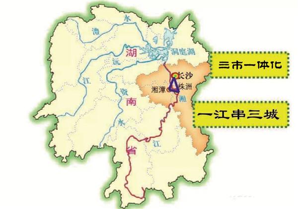 """奋斗七十载 史忆新湖南丨1997·长株潭一体化再次启动:撬动""""中部崛起""""新支点"""