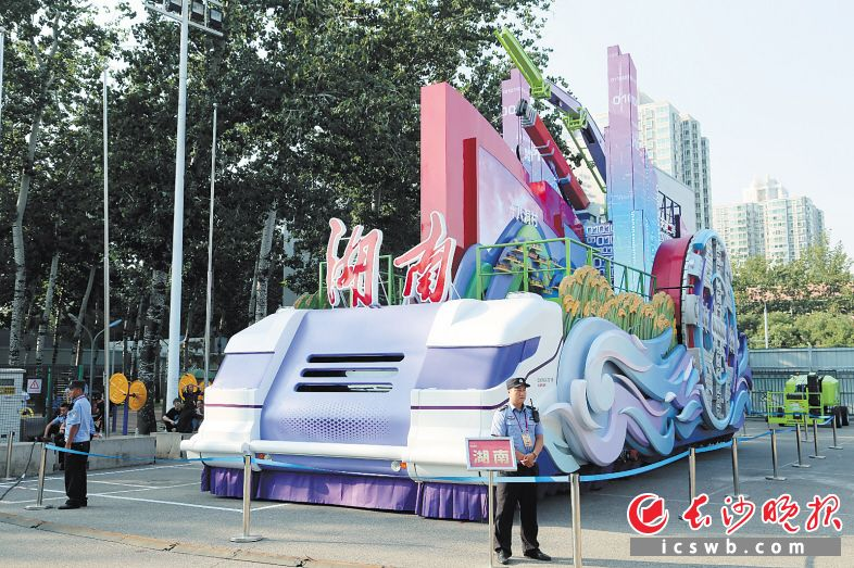 http://www.hunanpp.com/wenhuayichan/68406.html