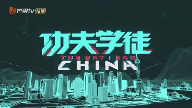 异国学徒体验中国5G公交黑科技