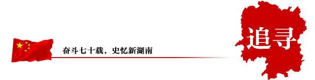 http://www.hunanpp.com/hunanfangchan/68695.html