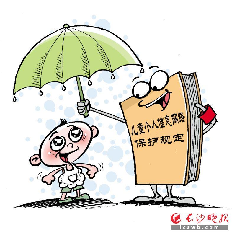 http://www.7loves.org/jiankang/1187426.html